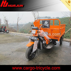 Chinese motorized cargo tricycle three wheel motorcycle scooter good supplier