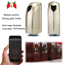 APP remote control swing gate motor