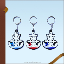 PVC soft sea theme rudder shaped keychain and magnet keychains china