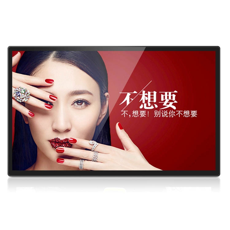 Big size wall mount android 7 advertising palyer 55 inch