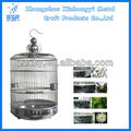 FH02 Decorative Bottom Stainless Steel Bird Cage