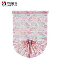 Favorite blinds breathable atmosphere fabric curtain raw material