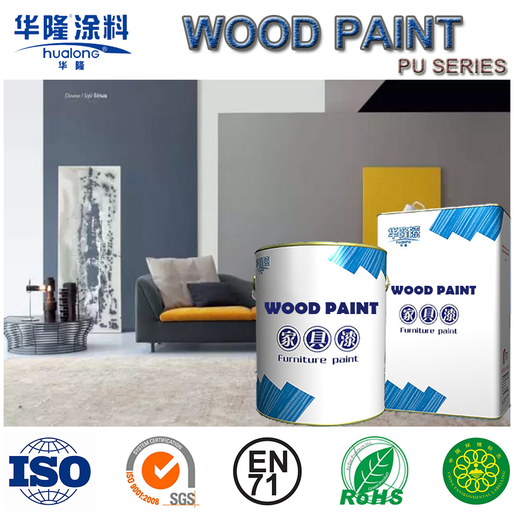 Hualong Anti-Yellowing White Color PU Primer for Furniture (HJ1712)