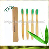 100% biodegradable wholesale eco kid travel toothbrush