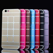 Brushed Aluminum Ultrathin Metal Cell Phone Case Cover Shell hard back case for iphone 6