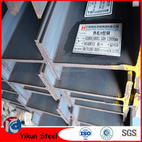 Structural carbon h iron beam profile h beam steel