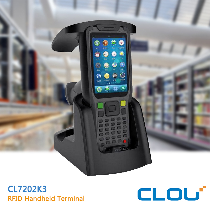 IP65 qr code barcode scanner,rugged android barcode pda scanner
