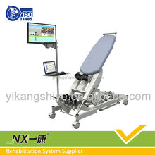 Intelligent medical active feedback body weight support rehabilitation neurology equipment for the elderly with gait analysis