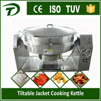 Rice steam Cooking Kettle
