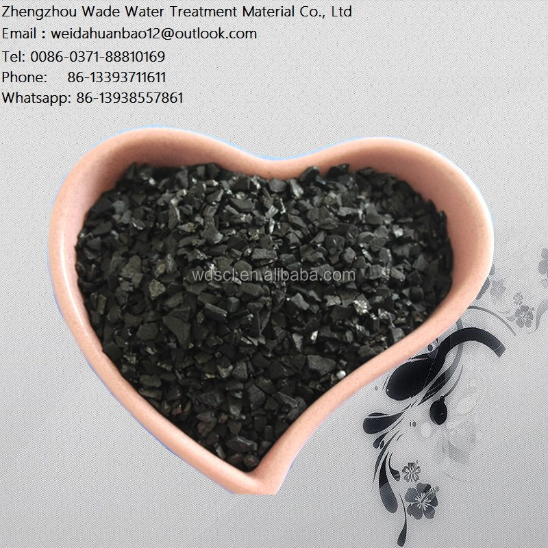 After high temperature activation, carbonization treatment hydrophobic adsorbent coconut shell bowl