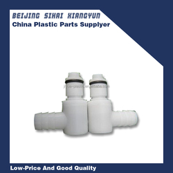 "3/8"" plastic quick disconnect fittings hose barb coupling insert"