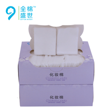 durable using various promotional top quality soft cotton pad piece makeup