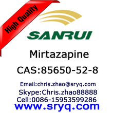 API-Mirtazapine, High purity cas 85650-52-8 Mirtazapine