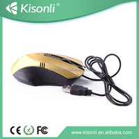 Perfect Christmas Gift Wired Mouse For Friends In Promotion