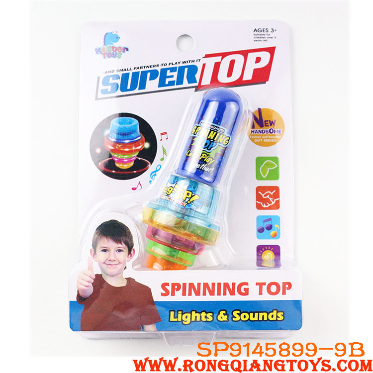 Newest design electronic spinning beyblade super top toy with sound and light SP9145899-9B