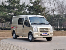 China factory cargo truck commercial mini van price sale