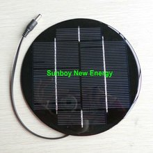 12V Round Solar Panel with 30cm Connecting Wire