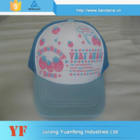 China wholesale merchandise 3d embroidery design baseball cap and hat