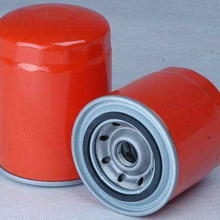 New Product Centrifugal Oil Filter for Perkins Oil Filter 2654403