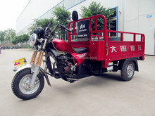 2015 popular motorized 3 wheel motorcyle with cargo tuk tuk with cheap price