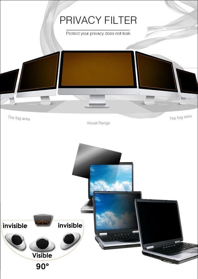 how to make screen anti glare