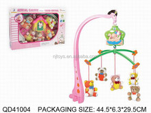 N+ High Quality B/O baby toy new product,baby bell toy,Musical baby bell toy QD41004