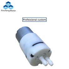 3V 6V 12V 24V High Pressure Small electric Water Pump 12v DC mini size battery operated small water pump