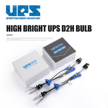 new super bright d2h xenon bulb