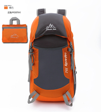 outdoor double shoulder folding bag ultra light traveling backpack for men waterproof and portable sports skin pack for men