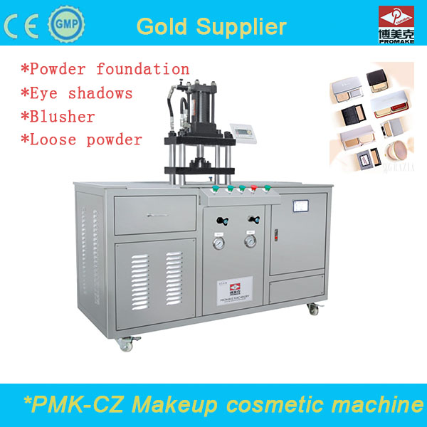 cosmetic powder press machine