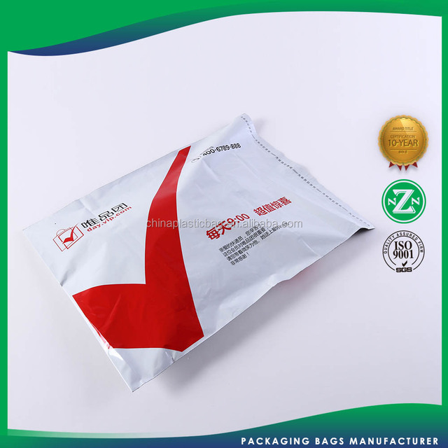 Custom Printed Polymail/White Co-ex Polybag/Strong Plastic Courier Bag/0.07~0.1MM Thickness