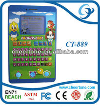 2.7'' inch Color Screen spanish learning laptop