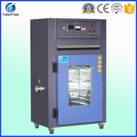 High heat big oven insulation/drying oven/industrial oven