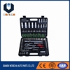 108pcs CRV Socket Set Sockets Wrench