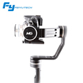 2015 newest arrival 3 axis brushless dslr gimbal for S ony A7