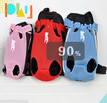 High quality pet carrier dog cat outdoor bag portable and convenient dog travel carrier pet product