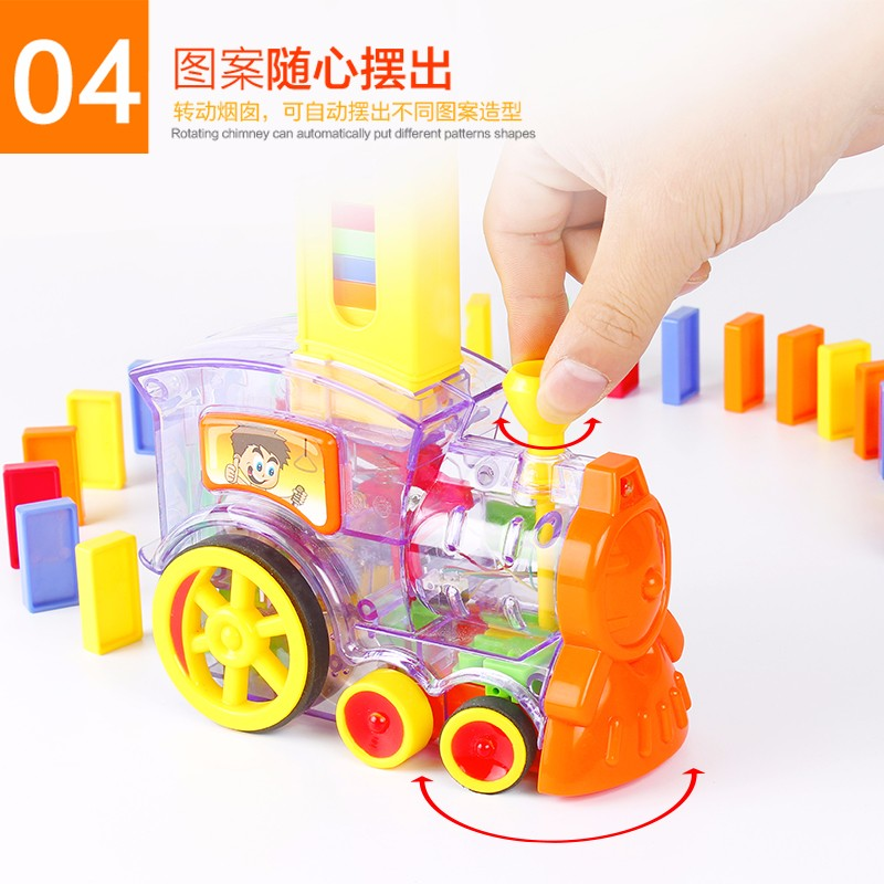 Bo Educational Domino toy train with light and sound