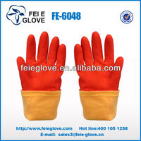 cotton lined rubber gloves/rubber dish washing gloves/gardon rubber gloves