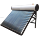 Newest design high efficiency integrate pressurized solar water heater