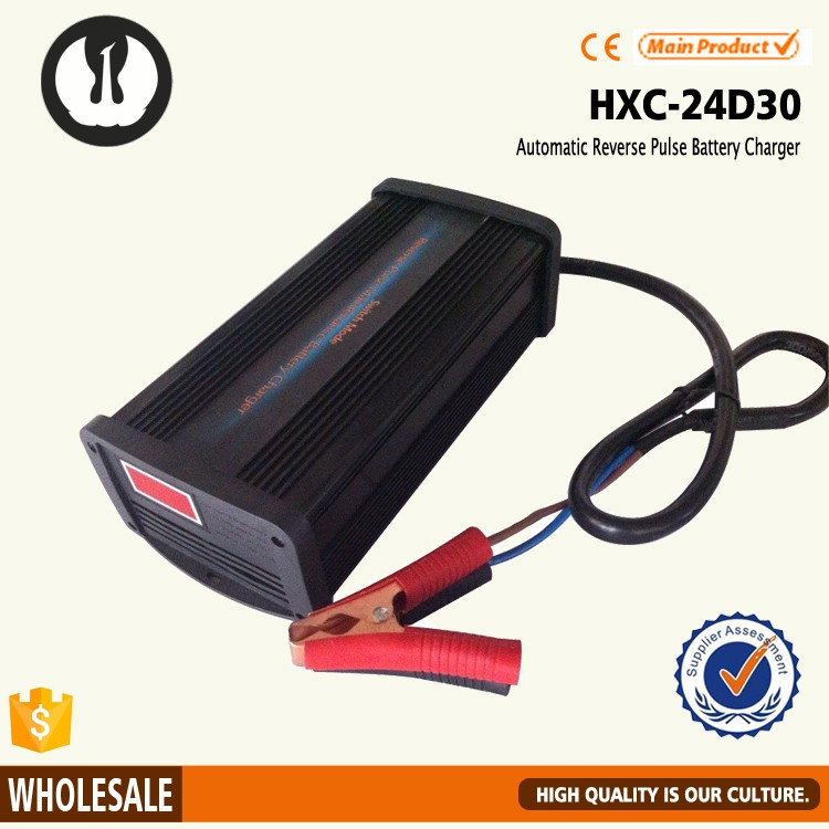 auto reboot seven-gradation charge 12V/24V 30A electric bicycle battery charger