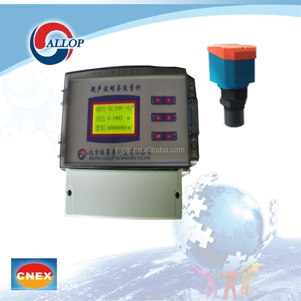 Easy to use and High security ultrasonic water meter flow meter