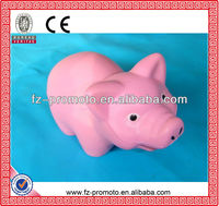 cute pig shape PU anti stress ball for advertising