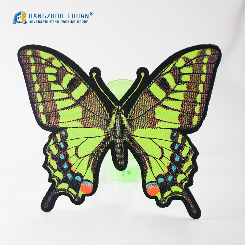 Machine Cut Woven Butterfly Patch with Iron-on Backing