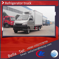 500-1000 kg mini freezer box truck sale, China mini refrigerator truck for sale