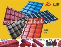 light weight Spanish roofing tile