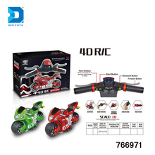 Small fast selling items emulation 4D 1 8 scale rc electric motorcycle for sale