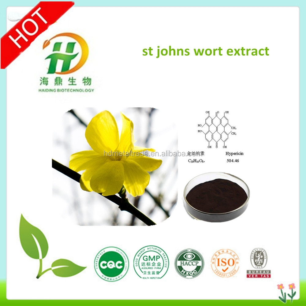 Free sample for herbal medicine for depression St. John's Wort Extract 0.6% Hypericin