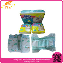 High absorption baby cloth sleepy baby diapers low price