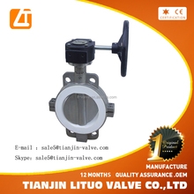 Customized hot sale specialized DN50 butterfly valve Butterfly Valve