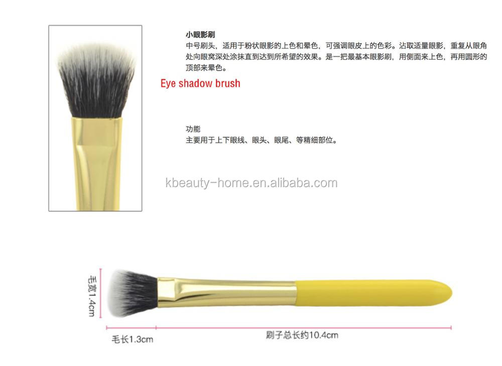 Best selling lemond yellow make-up brush set